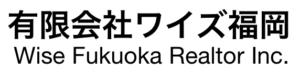 福岡に密着の不動産会社「ワイズ福岡」